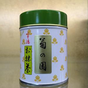 宇治抹茶 【菊の園】30g缶入り
