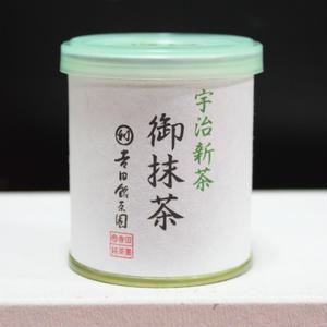 宇治新茶 御抹茶30g缶入り
