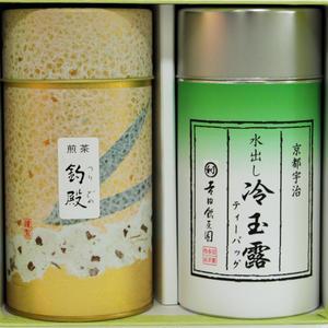 宇治上煎茶(釣殿)+水出し玉露ティーバッグ 缶箱入り