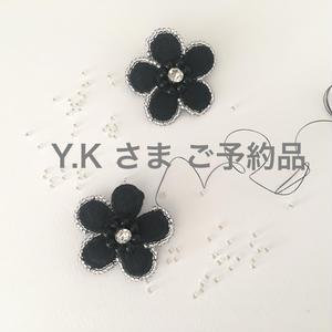 【 Y.K様 ご予約品 】