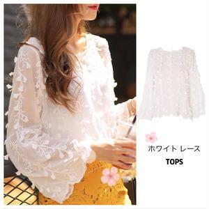 ホワイト 花柄刺繍 フレア袖 トップス 二色