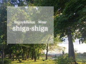 Shigashiga