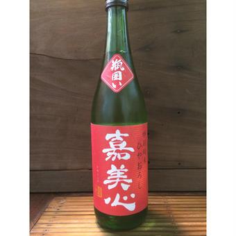 嘉美心「瓶囲い」特別純米