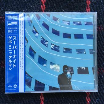 GEBO - スーパーナイト CD