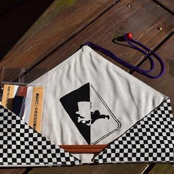 【Rinco】箸袋(型染め)