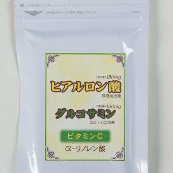 【健康クラブ】ヒアルロン酸(90粒入り)