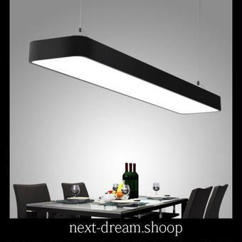 【送料無料!】LEDペンダントライト 8~12㎡ 吊り下げランプ 照明 オフィス ダイニング キッチン ブルックリン インダストリアル