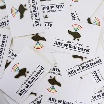 バリ島旅行のみかたオリジナルステッカー(30枚入)