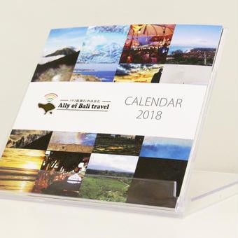 【最新版】バリ島旅行のみかたオリジナルカレンダー2018×5点セット