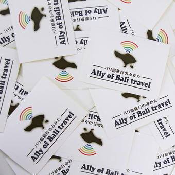 バリ島旅行のみかたオリジナルステッカー(10枚入)