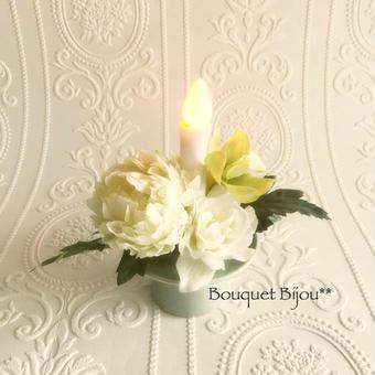 仏花〈火を使わないロウソク付き〉鞠花 B05 花器 薄翡翠色