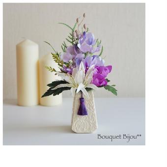 ●新作 仏花【枯れない お供え花】穏やかパープルグラデーション*プレミアム舞花B35