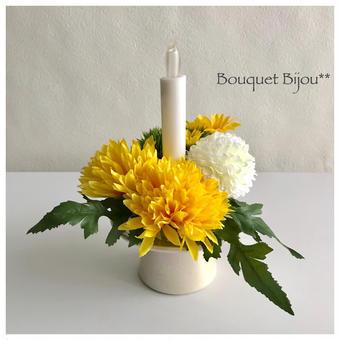 ■お供え花【火を使わない LED ロウソク 仏花アレンジ 】エレガンスイエロー*鞠花B53(花器 光沢アイボリー色)