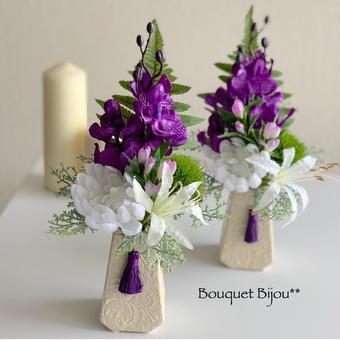●お供え花【モダン 仏花】プレミアム舞花 B55