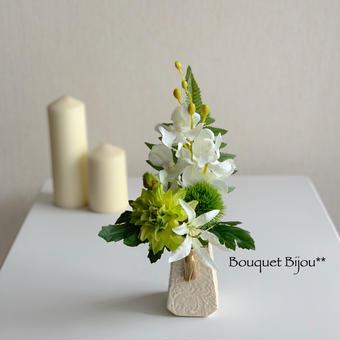 ●お供え花【モダン 仏花】プレミアム舞花 B58