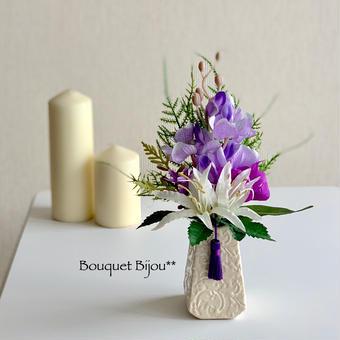●新作 仏花【枯れない お供え花】穏やかパープルグラデーション*舞花B35