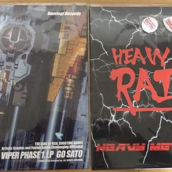 『VIPER PHASE1.LP』&『HEAVY METAL RAIDEN』セールセット
