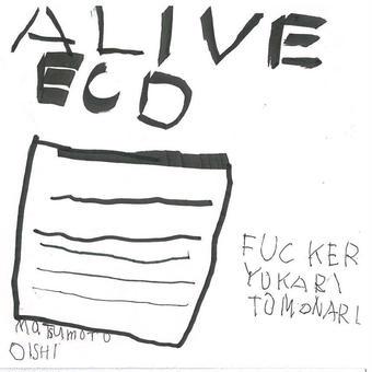FUCKER+YUKARI+TOMONARI『ALIVE ECD』(charity)
