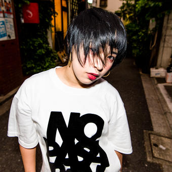 T-Shirt: No Pasaran by Kitayama Masakazu (white)