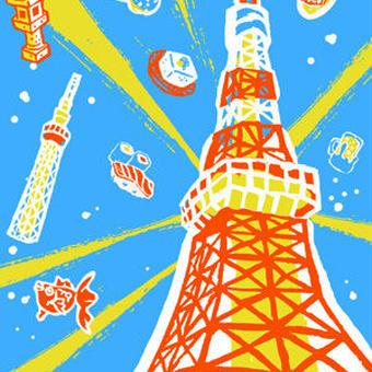 TOKYO☆TOWER■AEGIS NOVA-blue