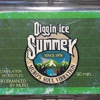 (MIXTAPE / used) MURO / Diggin Ice Summer   <MIX / soul>