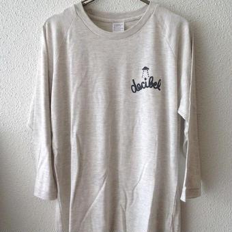 (T-shirts) dBL UFO Tee