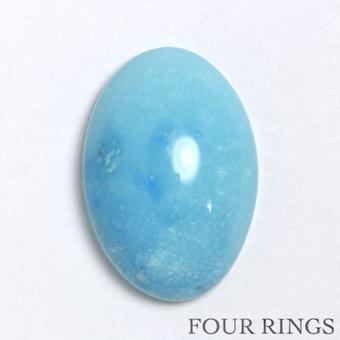 綺麗な空色☆天然トルコ石24.71ct|アリゾナ州・スリーピングビューティー産