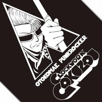 CLOCKWORK GOKUZOU Tシャツ