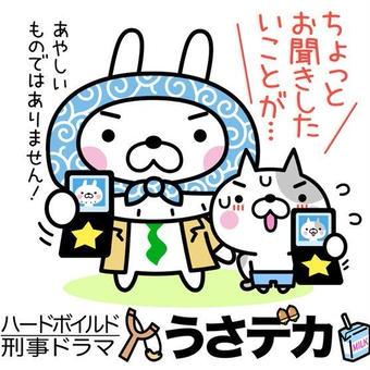 【リンク LINEスタンプ】ブリブリキッズファクトリーから うさデカとギョロメうさぎ紹介