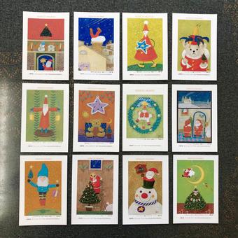 クリスマス・ポストカード12枚セット/オリジナル
