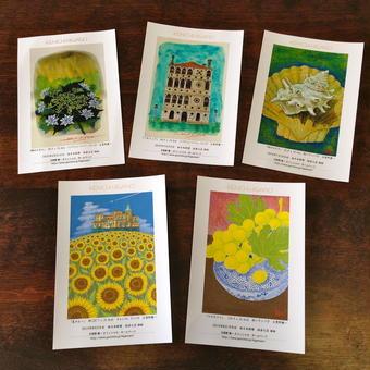 オリジナル・ポストカード5枚セット(夏)