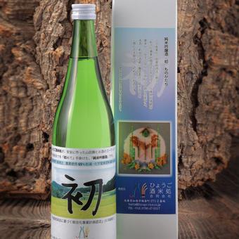 【自社栽培山田錦100%使用】ひょうごの酒米農家がつくった日本酒『初』(純米吟醸720ml)  2本セット