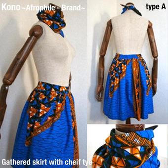 チーフタイ付きギャザードスカート Gathered skirt with cheif tye