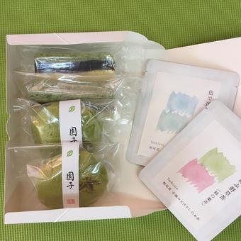 新緑セット(小)