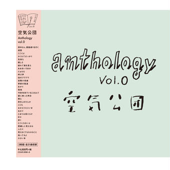 Anthology vol.0