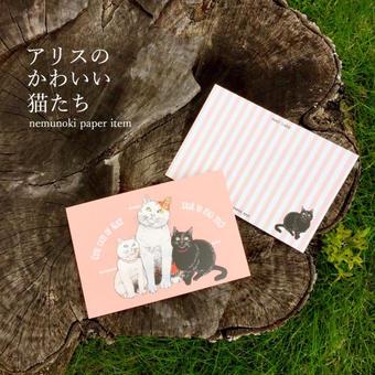 nemunoki:アリスのかわいい猫たち ポストカード [P47]