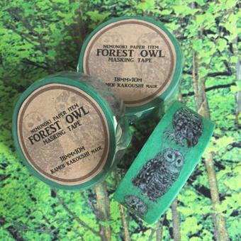 nemunoki:Frorest owl マスキングテープ [MT2]