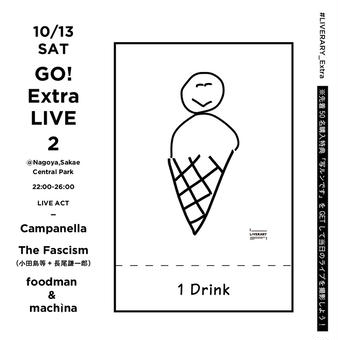 【For 10.13 Extra LIVE #2_DARK ROOM BAR AFTER PARTY】HIMAA×LIVERARY Extra1 Sticker(1Drink付き)