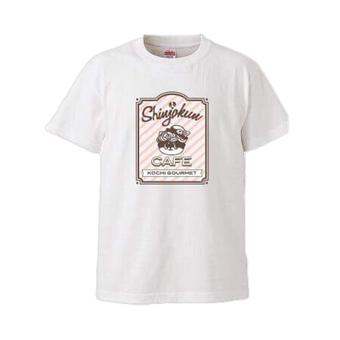 しんじょう君カフェTシャツ 白