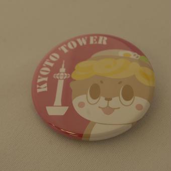 京都タワーバッジ【ピンク】