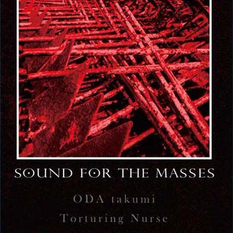 "v.a. ""SOUND FOR THE MASSES"" (tape)"