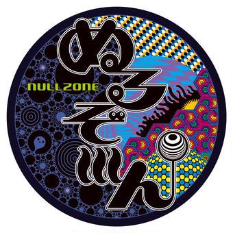 NULLZONE Sticker