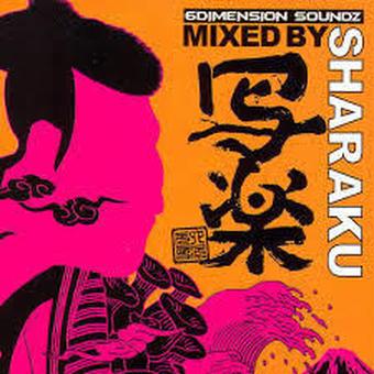 Mixed By Sharaku