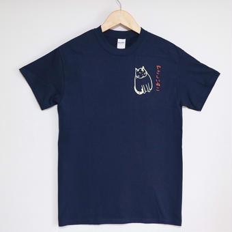 やさしいねこTシャツ・ネイビー