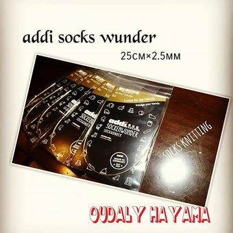 addi socks wunder 25cm ×2.5mm
