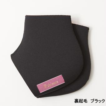 再入荷✨+5℃ 起毛(黒)