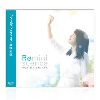 【ご予約受付中】眞谷幸奈「Reminiscence」