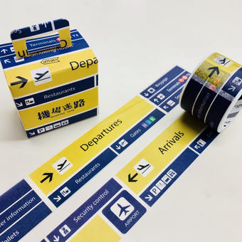 飛行機に乗りたくなる♪空港サインのマスキングテープ