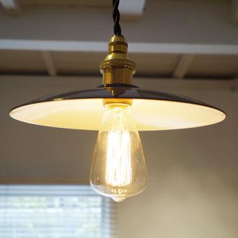 """ホーローペンダント照明 黒布撚りコード """"Edison Bulb"""""""