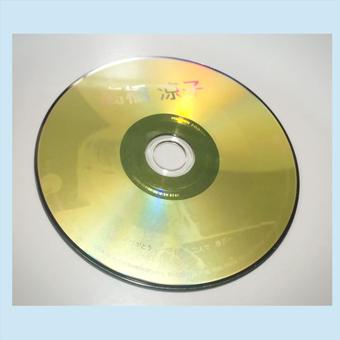 <CD>高橋涼子 1stミニアルバム(2011.8.25 新丸子スロブ ライブ録音)